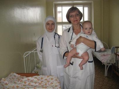 Консультационный центр детской областной больницы